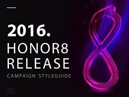Honor 8 新品发布-2016