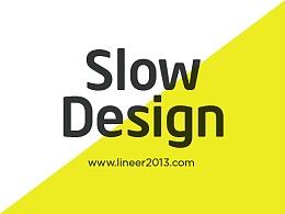 设计快与慢 —全国最慢的设计公司
