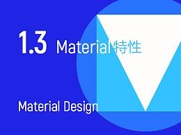 2017 Material Design中文完整版:第一章第三节《Material Design:Material 特性》