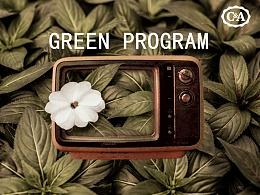 GREEN PROGRAM  绿色节目