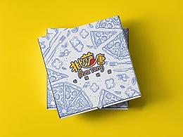 胡志才:披萨唐-pizza tang 品牌形象设计