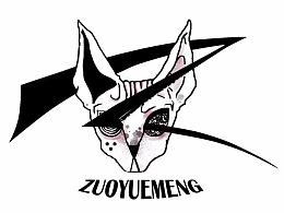 左乐盟乐队logo