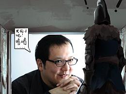 宫崎英高的阴谋
