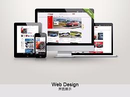 web界面设计