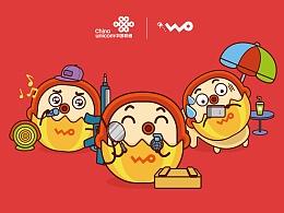 沃品牌卡通形象大赛参赛作品——沃二蛋