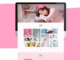 追影摄影网站官网设计