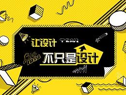 公司官网品牌Banner