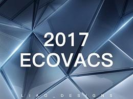 2017 ECOVACS DESIGN