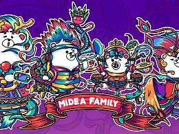 Midea Family-四象神兽