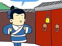 #小矛毁童年#掩耳盗铃的事故。多年以后仍然很后悔。。