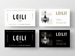 广州雷力灯饰品牌提案分享
