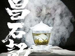 绿茶龙井-见龙在田