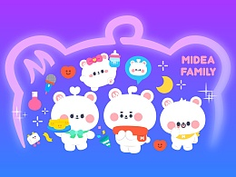 Midea Family 萌物大变身