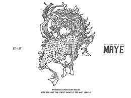 原创黑白插画---《麒麟》---MRYE