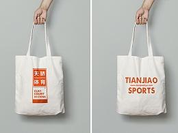 企业品牌-帆布手提袋
