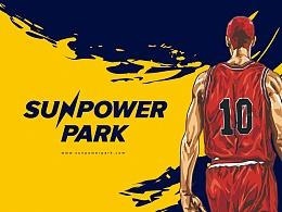 SUNPOWER PARK 新能量运动文化公园品牌形象设计