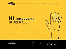 个人设计网站
