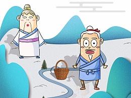 """""""新""""愚公移山漫画"""