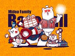 Midea Family,原来生活可以更美的。