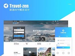 Travelzen App设计