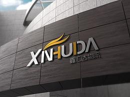 货运服务有限公司logo设计