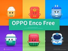 OPPO Enco Free -万物皆可萌系列保护套