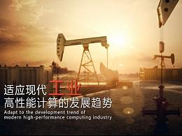 Lenovo Servies 宣传片