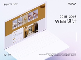 H5 WEB DESIGN 海普诺凯