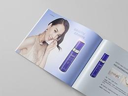 化妆品类产品手册(绮雯)