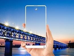 贯穿小米Mix2的长江大桥