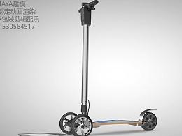 C4D绑定电动车动画
