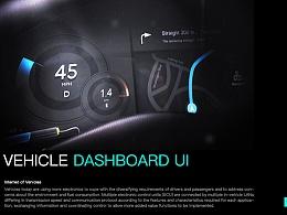 Vehicle dashboard UI_车联网01