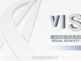 京城路桥VIS视觉识别系统指导手册