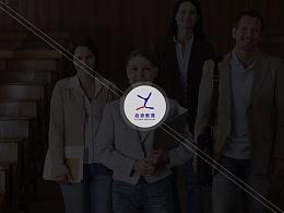 教育行业品牌logo设计方案