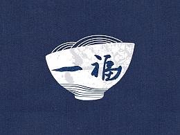 日式米线店logo及应用(已商用)