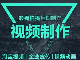 视频微电影宣传页