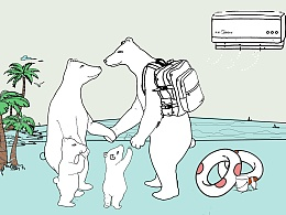 去旅游的北极熊一家