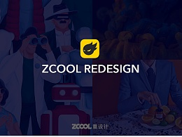 zcool redesign