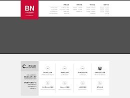 IT教育类网站首页原型