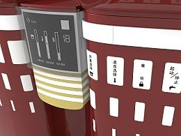 藏文化产品设计