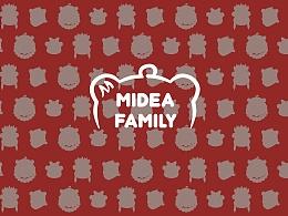 Midea Family Q版形象设计