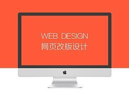 易淘食WEB4.0