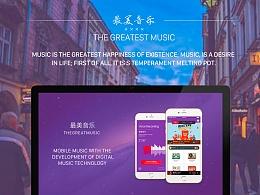 音乐APP视觉设计