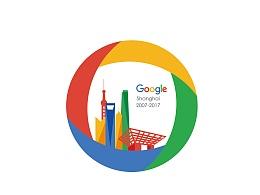 Google上海10周年