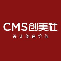 CMS创美社