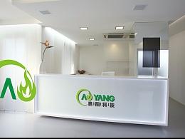 陕西奥阳节能环保科技有限公司