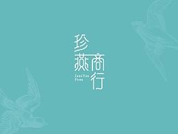 燕窝品牌VI形象设计