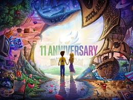 《爱你·一心一意》站酷11周年贺图海报
