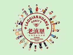 Ai扁平化插图,云南常见少数民族插图,蜂蜜产品插图