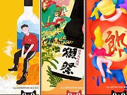 天猫酒水节-系列海报2